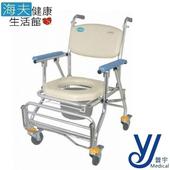 《海夫健康生活館》承輝機械椅(未滅菌) 鋁合金 附輪 扶手 收合式 有背 洗澡 便盆椅(CS-017A)