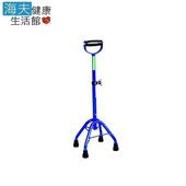 《海夫健康生活館》頤辰醫療用手杖(未滅菌) 鋁合金可調式 四腳拐 寶藍色中爪U型 手杖(YC-942L-A)