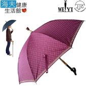 《海夫健康生活館》Weiyi 志昌 四次銀膠傘布 585*8K 分離式手杖傘(JA001/酒紅色)