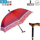 《海夫健康生活館》Weiyi 志昌 三段可調高 自動 傘杖(JCSU-C01-9/古典紅碎花)