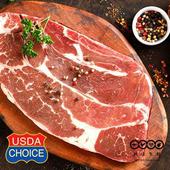 《頂達生鮮》美國安格斯10盎司厚切原塊牛排(285g/片)(6片組)