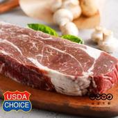 《頂達生鮮》美國安格斯21盎司厚切原塊牛排(600g/片)(3片組)