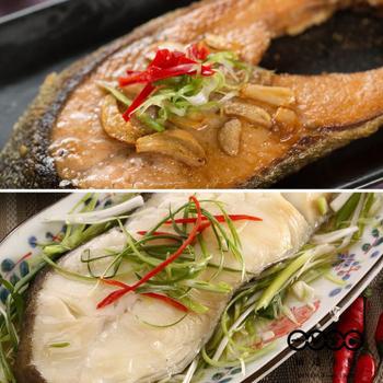 《頂達生鮮》熱銷大規格鮭魚&比目魚切片任選(260/包)(比目魚6包組)