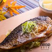 《頂達生鮮》挪威產進口鯖魚片(130g/包)(10包組)