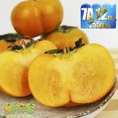 《鮮採家》鮮採家 特級摩天嶺高山7A甜柿(單顆6.5-7.4兩)(12入禮盒)