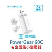 《台達電 Innergie》PowerGear 60C國際版  60瓦 USB-C 筆電充電器(PowerGear™ 60C國際版 單品)