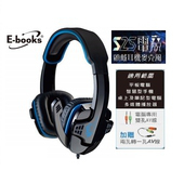 《E-books》S25 電競頭戴耳機麥克風(S25 電競頭戴耳機麥克風)