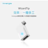 《Innergie 台達電》筆電專屬 USB 充電連接器 Wizard Tip