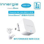 《Innergie 台達電》5.4A 雙孔 USB-C 極速充電器 PowerJoy 30C