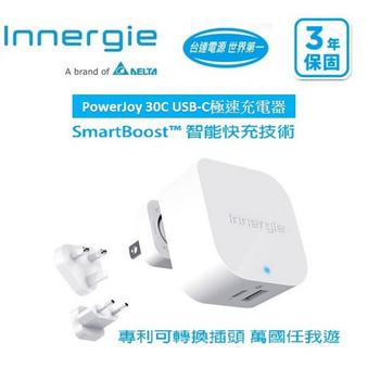 Innergie 台達電 5.4A 雙孔 USB-C 極速充電器 PowerJoy 30C