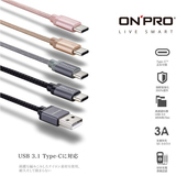 《ONPRO》Type-C USBC 金屬質感 充電線 傳輸線 UC-TCM12M(玫瑰金)