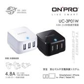 《ONPRO》USB 4.8A 三孔萬國充電器X 急速充電 UC-3P01W(璀璨黑)