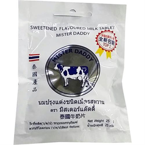 《泰國》牛奶片-25g/包(原味)