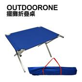 《OUTDOORONE》擺攤折疊桌 1米折疊布架 擺攤工具便攜桌子(藍色)