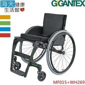 《海夫健康生活館》航翊手動輪椅(未滅菌) Gigantex 美國款 碳纖維+合金 輪椅(MF015+WH269)-綠(17吋)