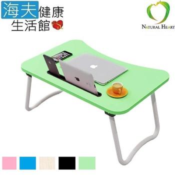 《海夫健康生活館》Nature Heart 新型 床上 摺疊 收納桌 懶人桌(R0112)(R0112K 黑)