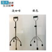 《建鵬 海夫》恆伸醫療用手杖 (未滅菌) 鋁合金四腳拐 U型大爪(U型(JP-601))
