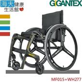 《海夫健康生活館》航翊手動輪椅(未滅菌) Gigantex 美國款 碳纖維 輪椅(MF015+WH277)-藍(14吋)