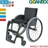 《海夫健康生活館》航翊手動輪椅(未滅菌) Gigantex 美國款 碳纖維+合金 輪椅(MF015+WH269)-藍(14吋)
