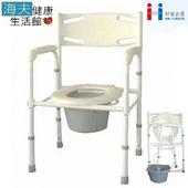 《海夫健康生活館》好家機械椅(未滅菌) 台灣製 鐵製 大塑背 硬墊 便盆椅(A123)(扶手藍色)