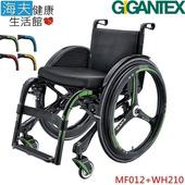 《海夫健康生活館》航翊手動輪椅(未滅菌) Gigantex 法國款 碳纖維 輪椅(MF012+WH210)-藍(14吋)