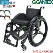 《海夫健康生活館》航翊手動輪椅(未滅菌) Gigantex 法國款 碳纖維 輪椅(MF012+WH210)-綠(14吋)