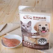 《寵樂》純肉乾-60g±5g/包原味雞肉片