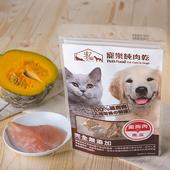 《寵樂》純肉乾-60g±5g/包(南瓜雞肉片)