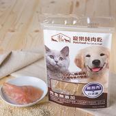 《寵樂》純肉乾-60g±5g/包(白芝麻雞肉片)