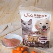 《寵樂》純肉乾-60g±5g/包(胡蘿蔔雞肉片)