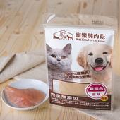 《寵樂》純肉乾-60g±5g/包(原味雞肉鬆)