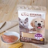 《寵樂》純肉乾-60g±5g/包(起司雞肉鬆)