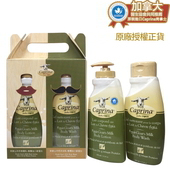 《Caprina 肯拿士》新鮮山羊奶典藏禮盒-橄欖油與小麥蛋白沐浴乳+乳液350ml各一瓶