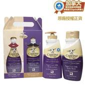 《Caprina 肯拿士》新鮮山羊奶典藏禮盒-牛油果沐浴乳+乳液350ml各一瓶