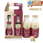 《Caprina 肯拿士》新鮮山羊奶經典原味泡澡沐浴乳禮盒 800ml x 2瓶