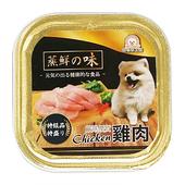 《蒸鮮之味》犬用餐盒100g(雞肉)