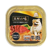 《蒸鮮之味》犬用餐盒100g(牛肉)