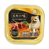 《蒸鮮之味》犬用餐盒100g(羊肉)