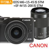 《CANON》EOS M6+15-45mm+55-200mm 雙鏡組*(中文平輸)-送128G記憶卡鋰電池座充雙鏡包外出腳架拭鏡筆大清硬保(黑色)