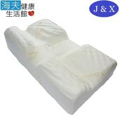 《海夫健康生活館》佳新醫材 頸椎減壓 舒眠 健康枕 止鼾枕(高度 12cm)