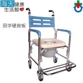 《海夫健康生活館》鋁製 附輪 固定式 硬背 便盆椅 洗澡椅(102-W)