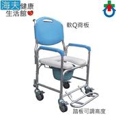 《海夫健康生活館》鋁製 附輪 固定式 軟背 便盆椅 洗澡椅(102-Q)