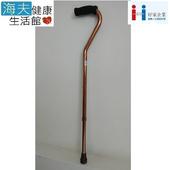 《海夫健康生活》好家醫療用手杖(未滅菌) 台灣製 鋁合金 可調 問號型 單拐(B306)