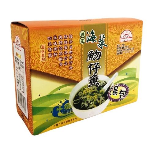 《漁翁島》海菜吻仔魚湯包(7g±9%X10包/盒)