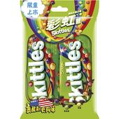 《skittles》彩虹糖-酸粉水果口味(51g 2入包)