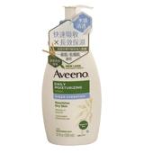 《艾惟諾》燕麥水感保濕乳350ml $295