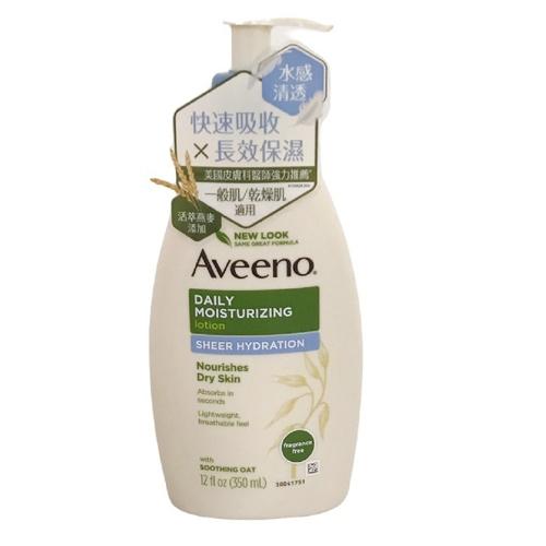 《艾惟諾》燕麥水感保濕乳(350ml)