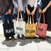 韓風 簡約字母帆布袋 購物袋 帆布包(白色)