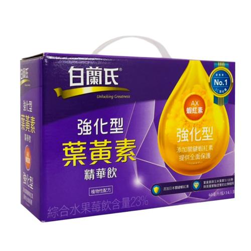 《白蘭氏》強化型金盞花葉黃素精華飲(60ML*14入)