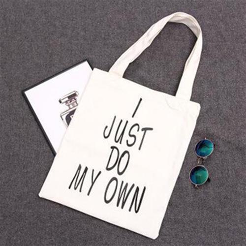 文青風 簡約帆布袋 購物袋 帆布包 I just do my own(白色)